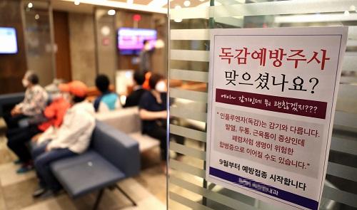 인천해양경찰서 제공