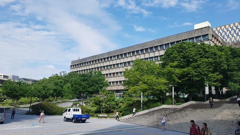 Seoul National University Library