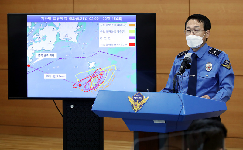 Korea Coast Guard official Yoon Seong-hyung explains the interim findings of an investigation into the recent killing of a South Korean official by North Korean troops at sea.
