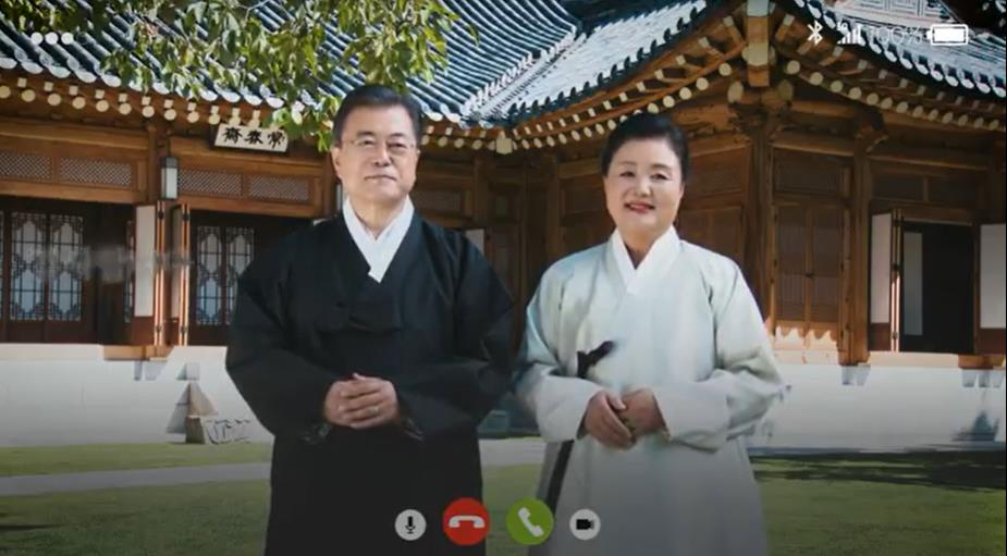 Screenshot: President Moon Jae-in's Chuseok video message
