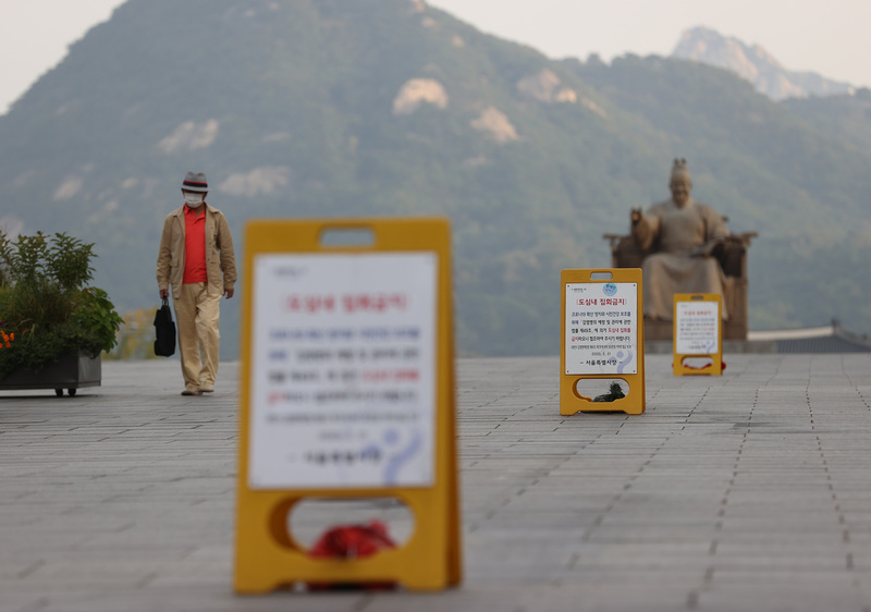 Notice boards lined Gwanghwamun Square on Sept. 29, 2020, informing the public of a ban on rallies in Seoul amid the coronavirus epidemic.