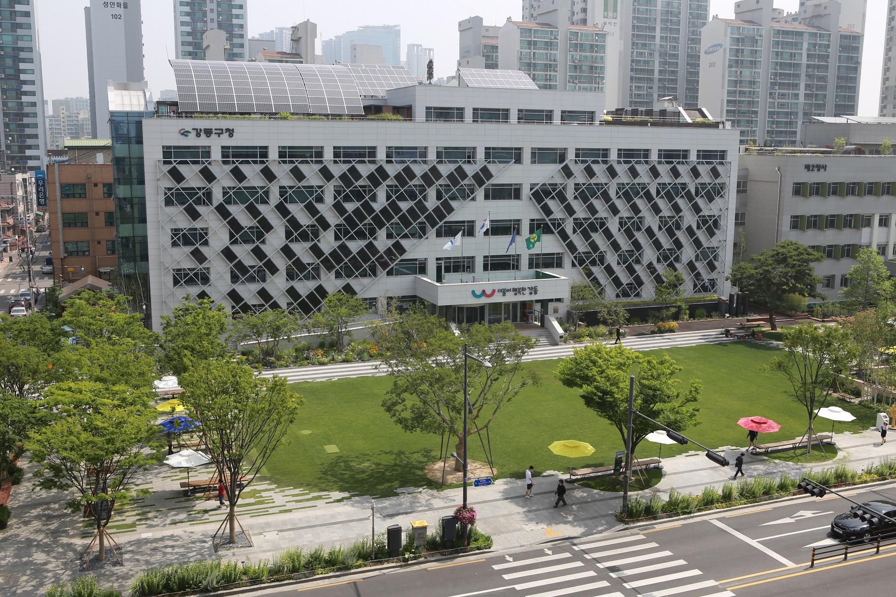 서울 강동구청