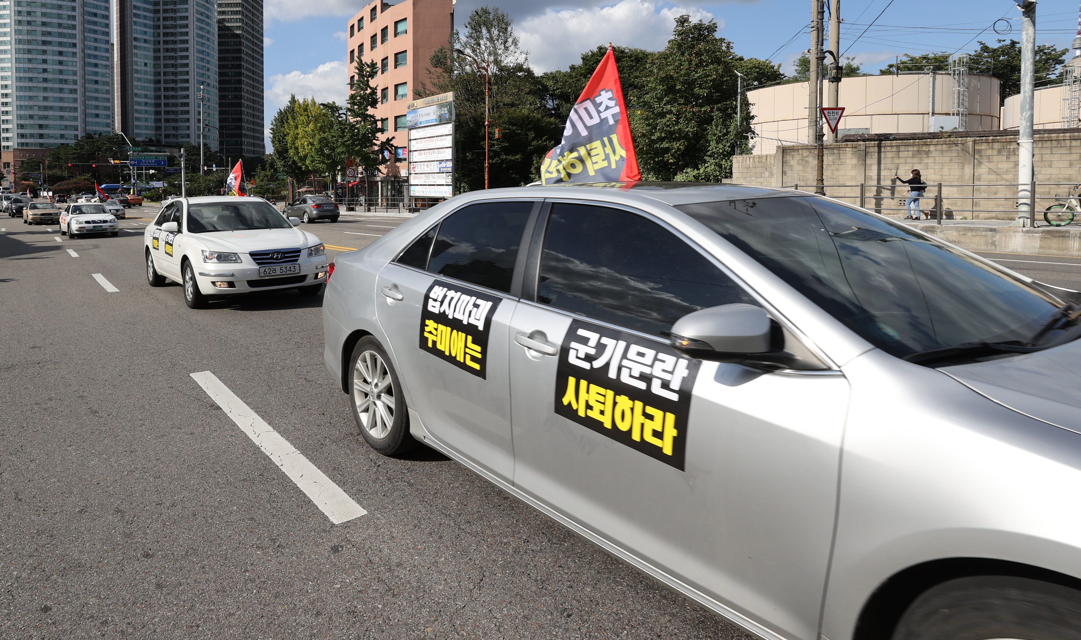 개천절 차량 집회를 예고한 보수단체 회원들이 지난 26일 오후 서울 시내에서 추미애 법무부 장관 사퇴 등을 촉구하는 카퍼레이드를 벌이는 모습.