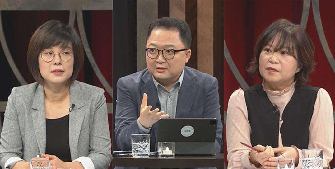 <사진=TBS> (왼쪽부터) 김지미 변호사, 민동기 미디어 전문기자, 윤여진 언론인권센터 상임이사