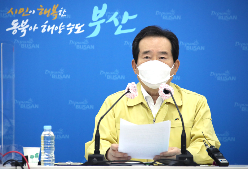 Prime Minister Chung Sye-kyun speaks during a coronavirus crisis meeting held at Busan City Hall on Oct. 16, 2020.