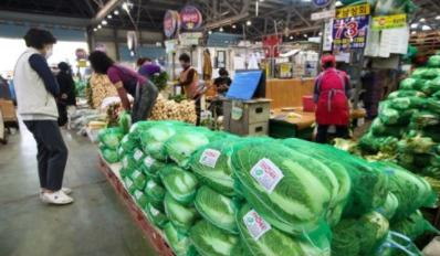 농수산물도매시장