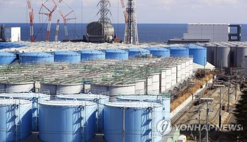 후쿠시마 제1원전 부지 내의 오염수 저장 탱크
