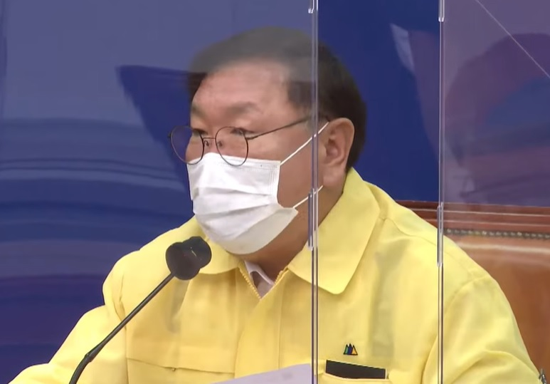 김태년 더불어민주당 원내대표 <사진=민주당 공식 유튜브 씀>