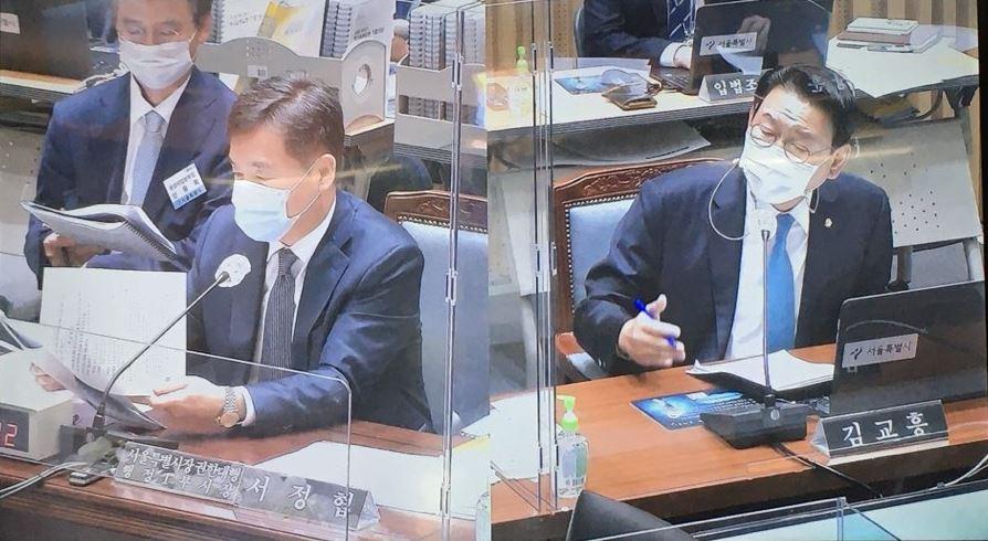 국회 국토교통위원회 서울시 국정감사<사진=서울라이브TV 캡쳐>