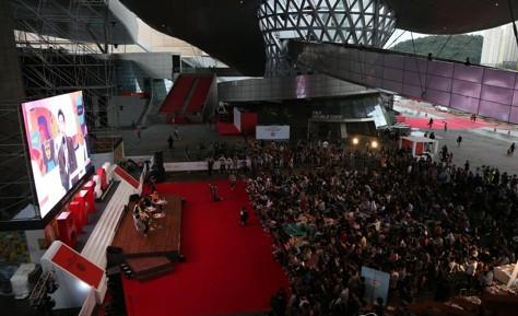 부산 영화의전당 야외극장