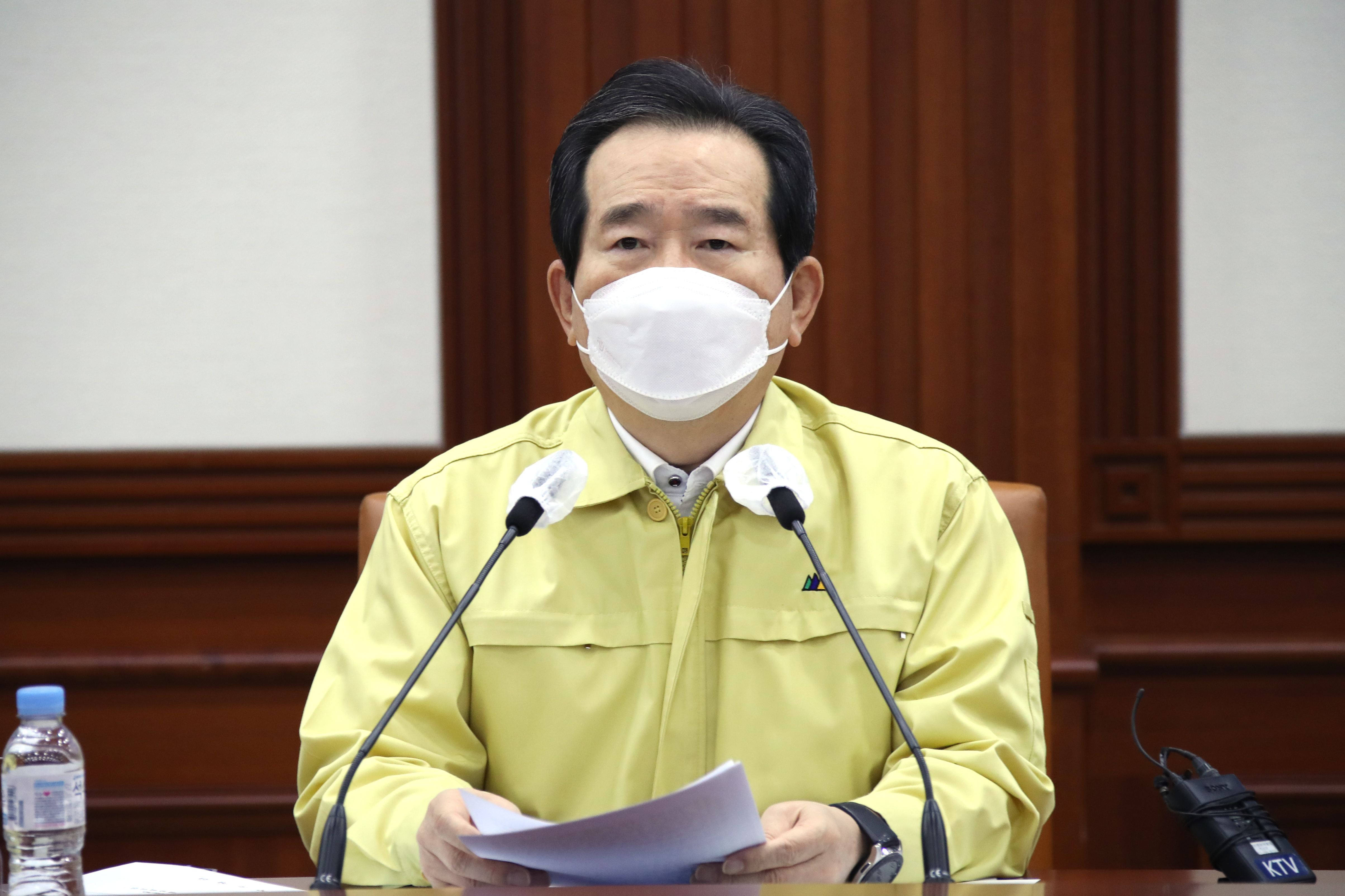 Prime Minister Chung Sye-kyun