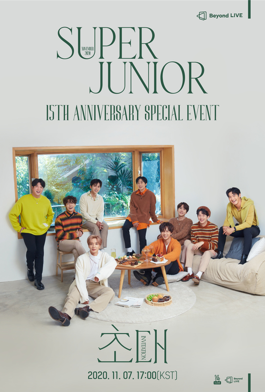 Promotional poster for Super Junior's upcoming online event to mark their 15th anniversary