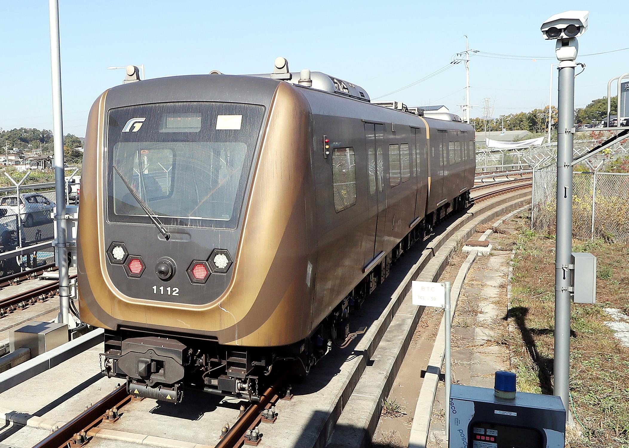 김포도시철도