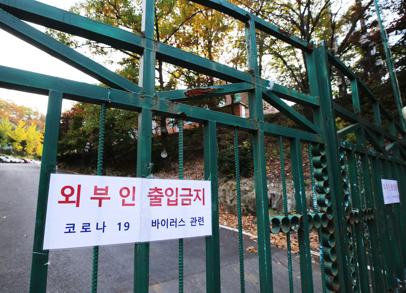 A sign restricting entry is posted on the gate to Raphael's House amid an outbreak of the coronavirus among patients and staff.