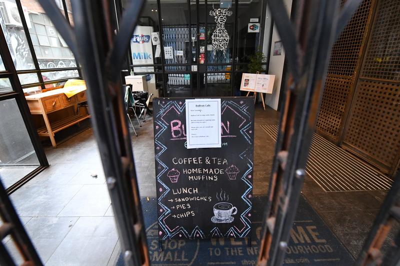 호주 빅토리아주 멜버른의 한 카페 문 닫은 모습.