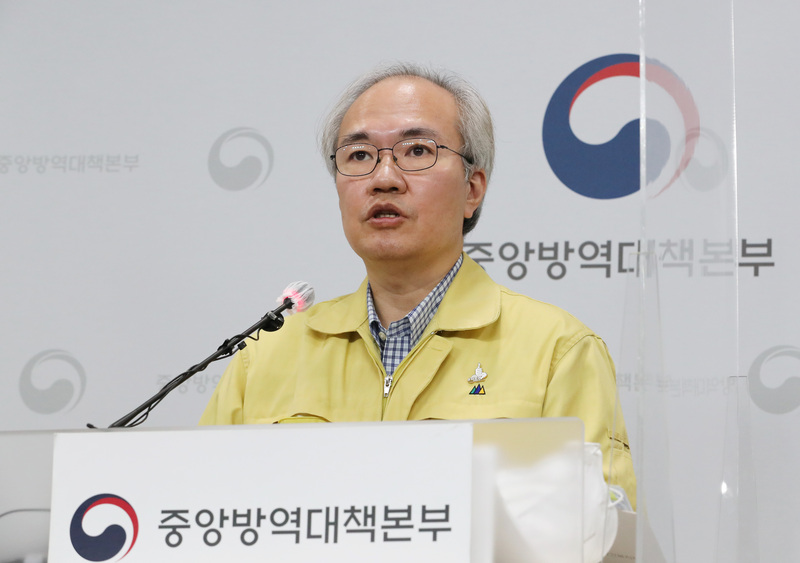 Kwon Jun-wook, KDCA deputy director, calls on public to follow antivirus curbs ahead of Halloween events during a press conference in Seoul on Oct. 27, 2020.