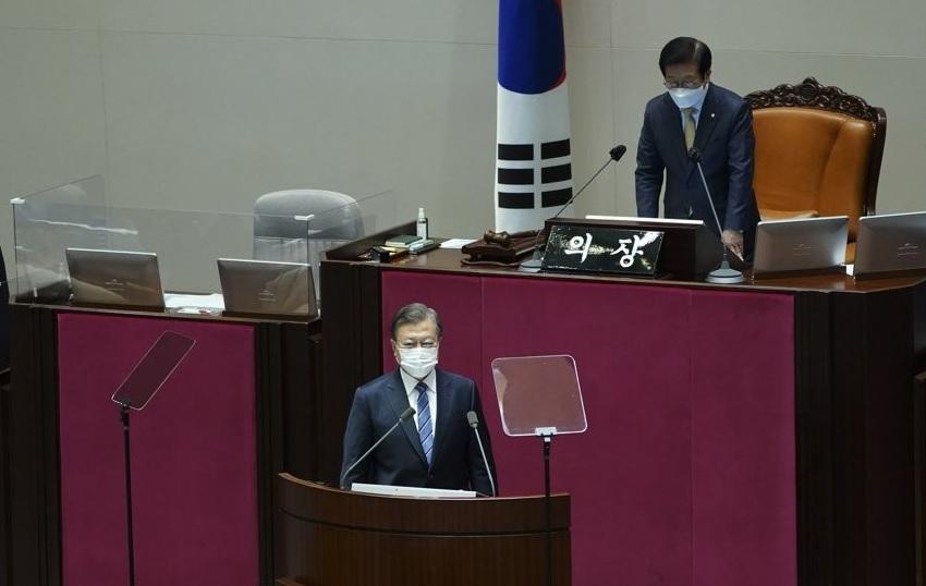 10월 28일 문재인 대통령 국회 시정연설