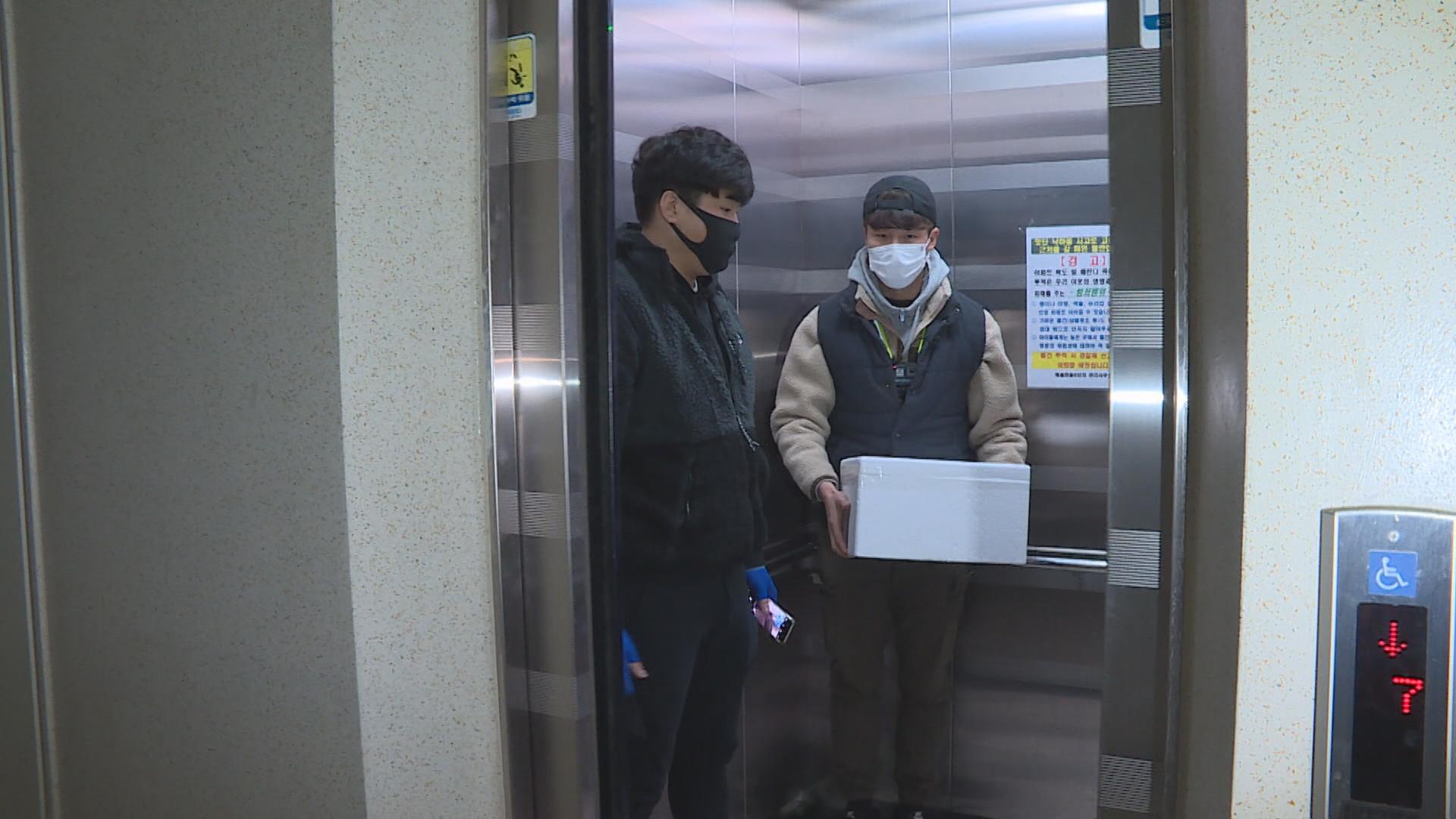 TBS 민생연구소 - 새벽 택배노동을 직접 체험해 보는 김기환 리포터
