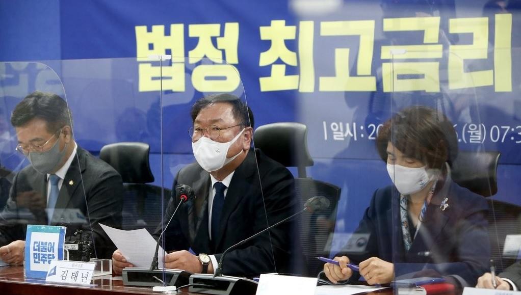 11월 16일 법정최고금리 인하방안 당정협의회