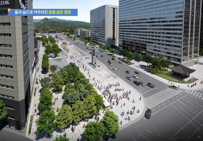 This mockup design shows the envisioned Gwanghwamun Square expansion project. (Image: Yonhap News)