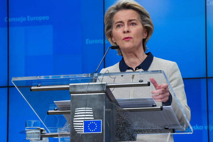 European Commission President Ursula von der Leyen speaks during a news conference following a EU Summit video conference in Brussels, Belgium, on Nov. 19, 2020. (Photo: Reuters-Yonhap News)