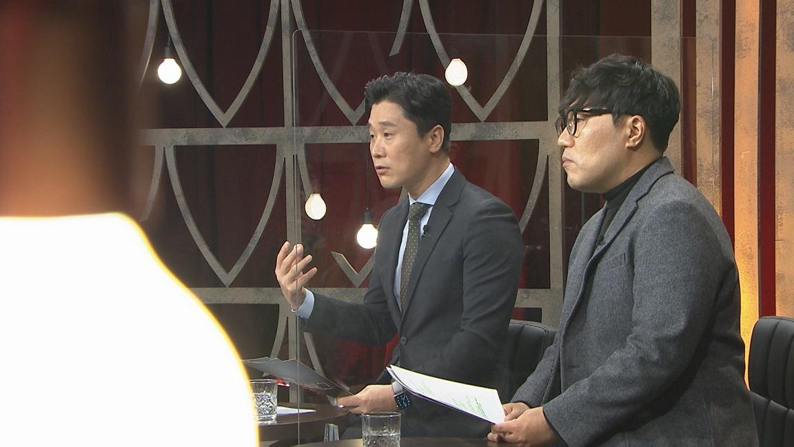 <사진=TBS> 정준희의 해시태그