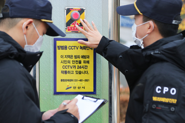 Police officers check on an emergency alert system set up at a CCTV crime prevention site in Ansan, Gyeonggi Province. (Photo: Yonhap News)
