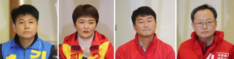 왼쪽부터 기호 1번 김상구, 2번 이영주, 3번 양경수, 4번 이호동 후보