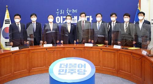 고위당정청 협의회