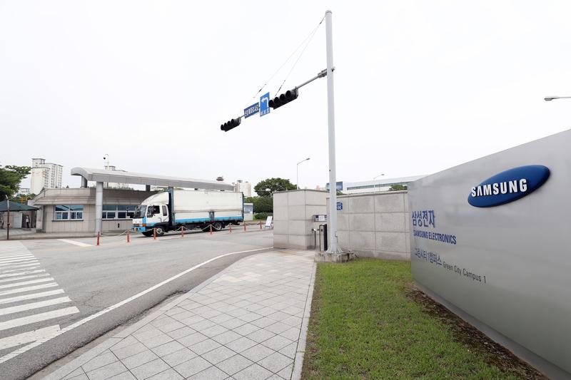 Samsung Electronics Gwangju Campus (Photo: Yonhap News)