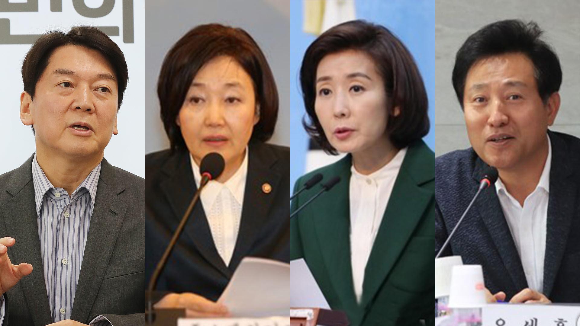 안철수·박영선·나경원·오세훈 순