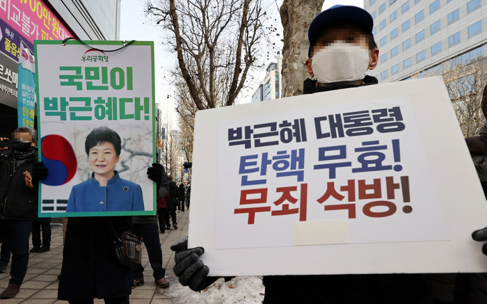 Supporters of South Korea's former President Park Geun-hye shout slogans and hold posters demanding her release from prison outside the Supreme Court in southern Seoul on Jan. 14, 2021. (Photo: Yonhap News)