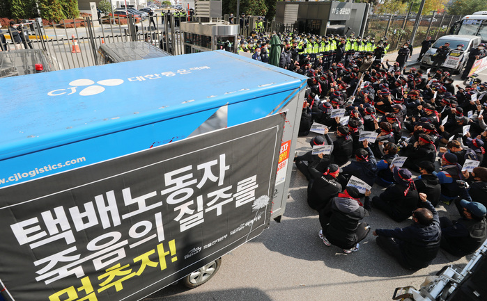 Delivery workers hold a rally in Seoul demanding better conditions as they face overwork ahead the busy Lunar New Year holiday. (Photo: Yonhap News)