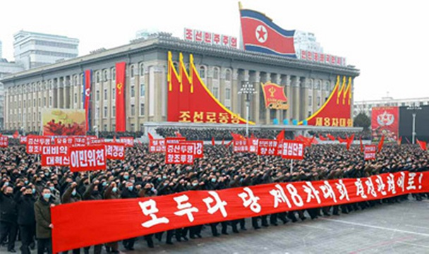 평양시 군·민 연합대회