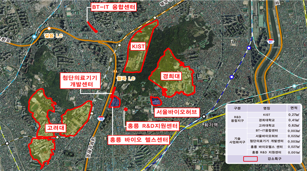 홍릉 강소연구개발특구 <사진제공=서울시>