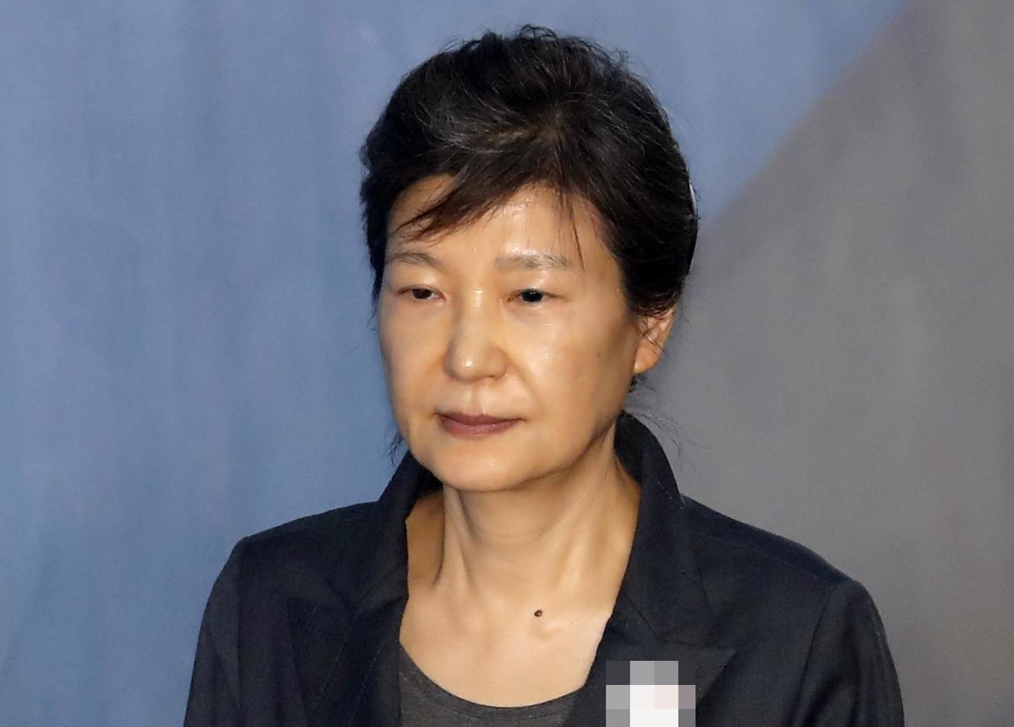 ''국정농단·특활비'' 박근혜 전 대통령 최종 선고
