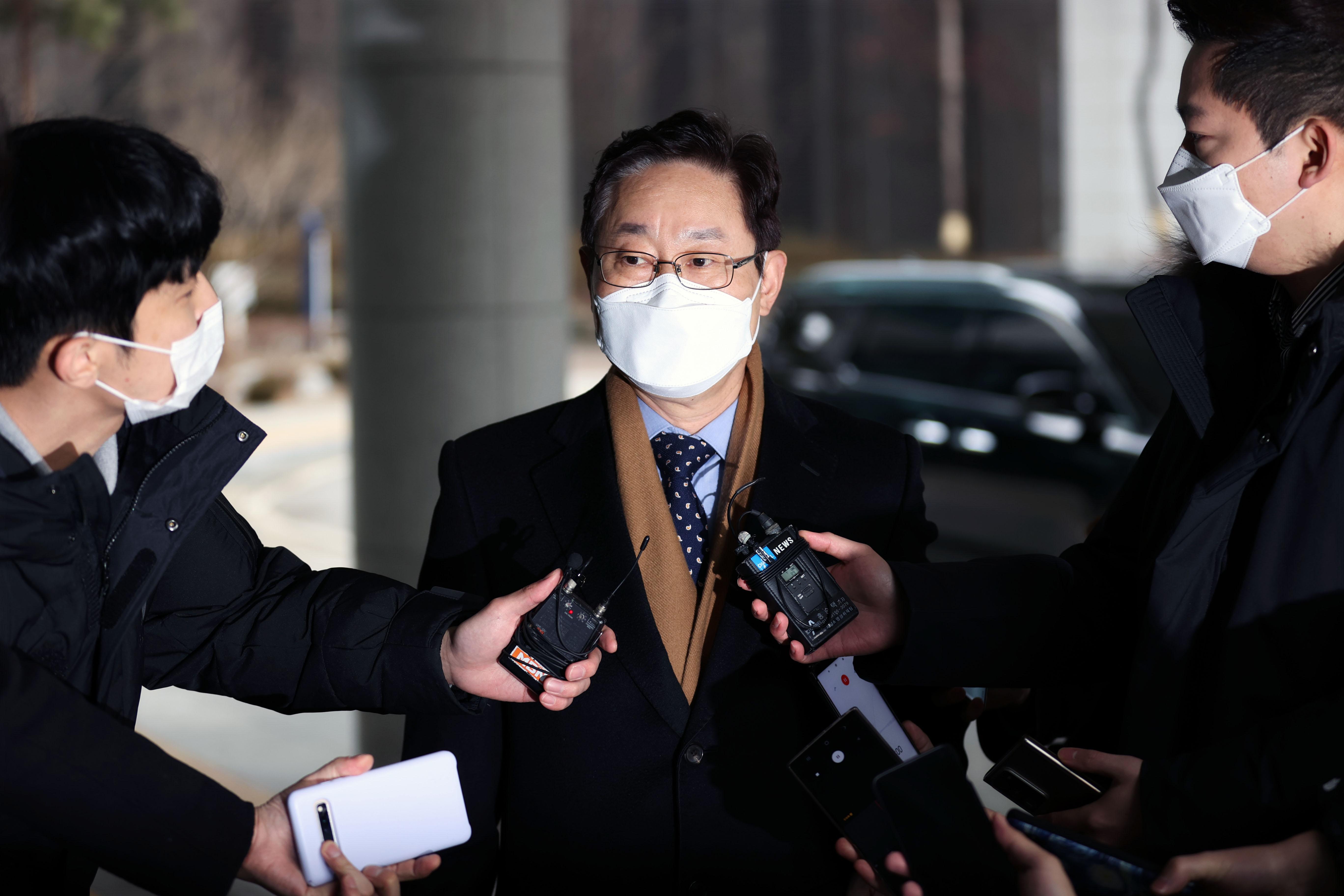 박범계 법무부 장관 후보자