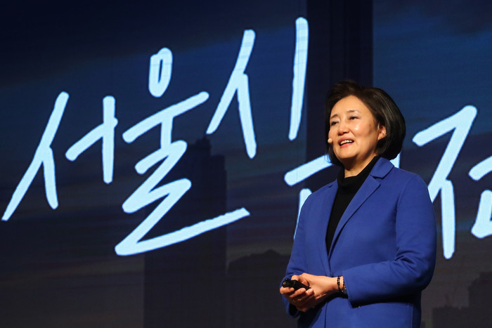 Park Young-sun announces she will run for Seoul mayor in the April by-elections during an event held at the KBIZ headquarters in Yeouido financial district in Seoul on Jan. 26, 2021. (Photo: Yonhap News)