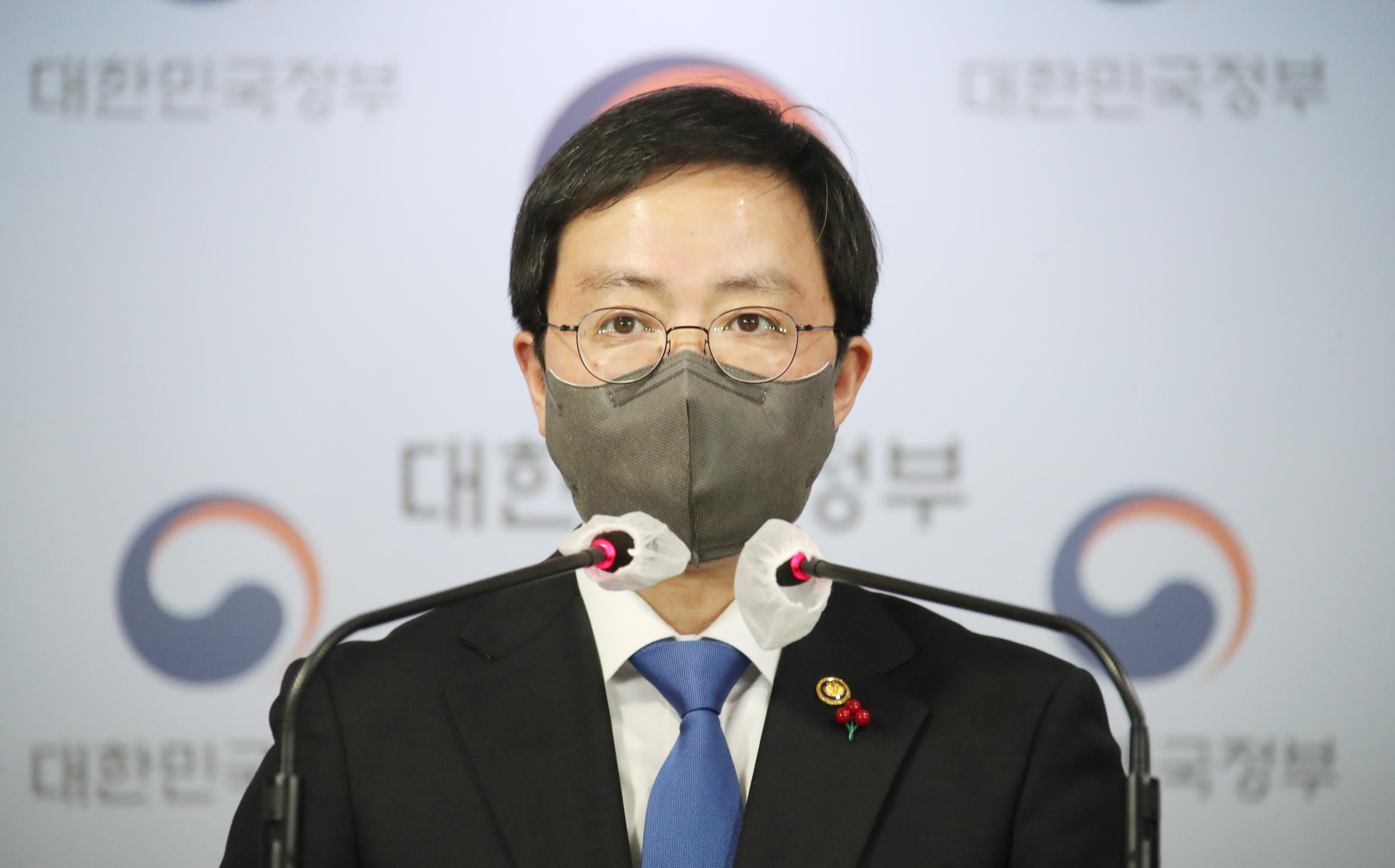 최영진 개인정보보호위원회 부위원장