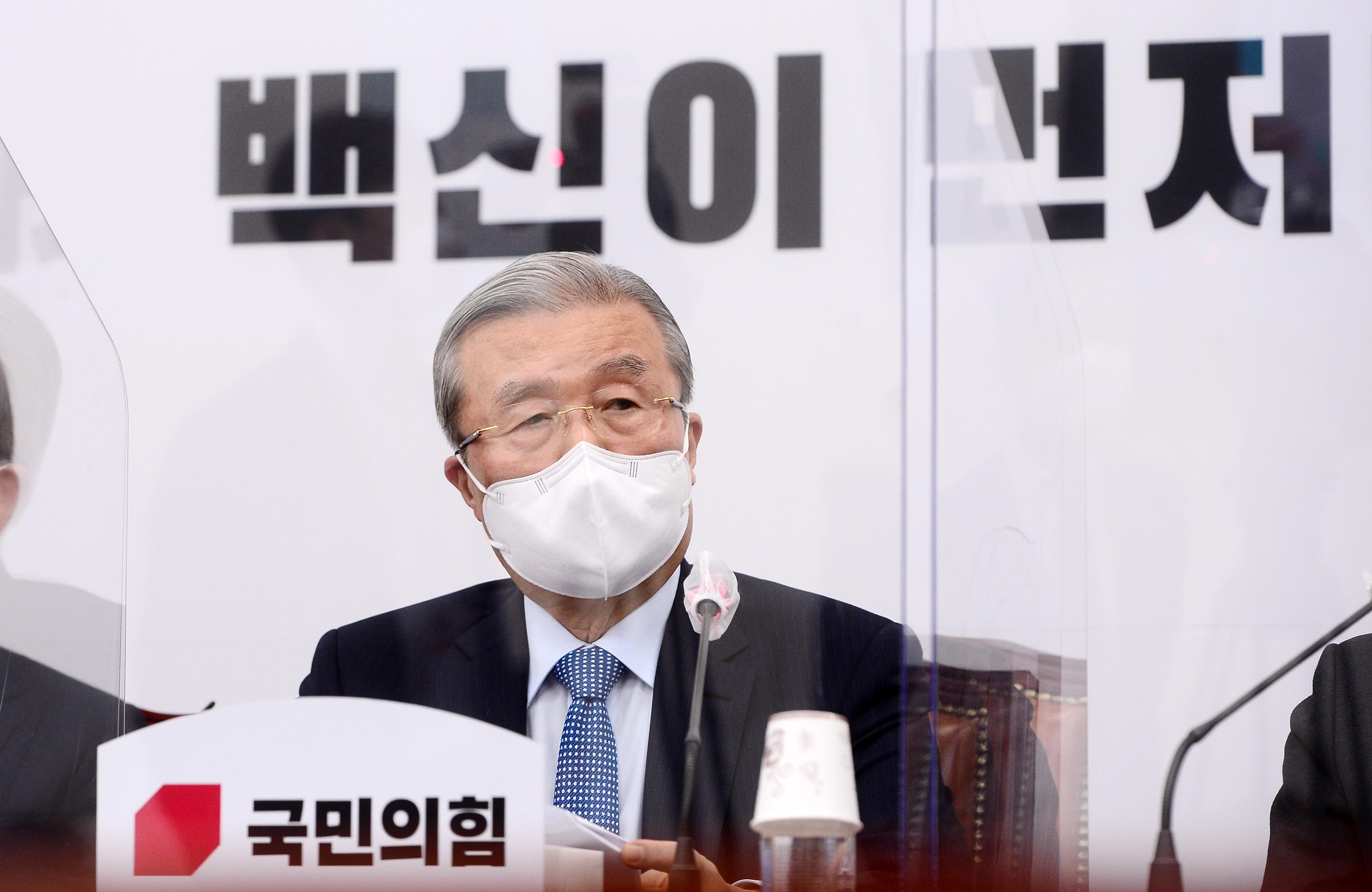 발언하는 국민의힘 김종인 비대위원장