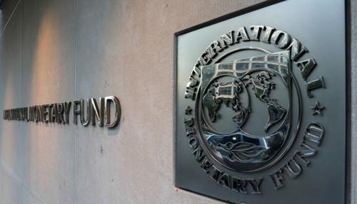 국제통화기금(IMF) 본부