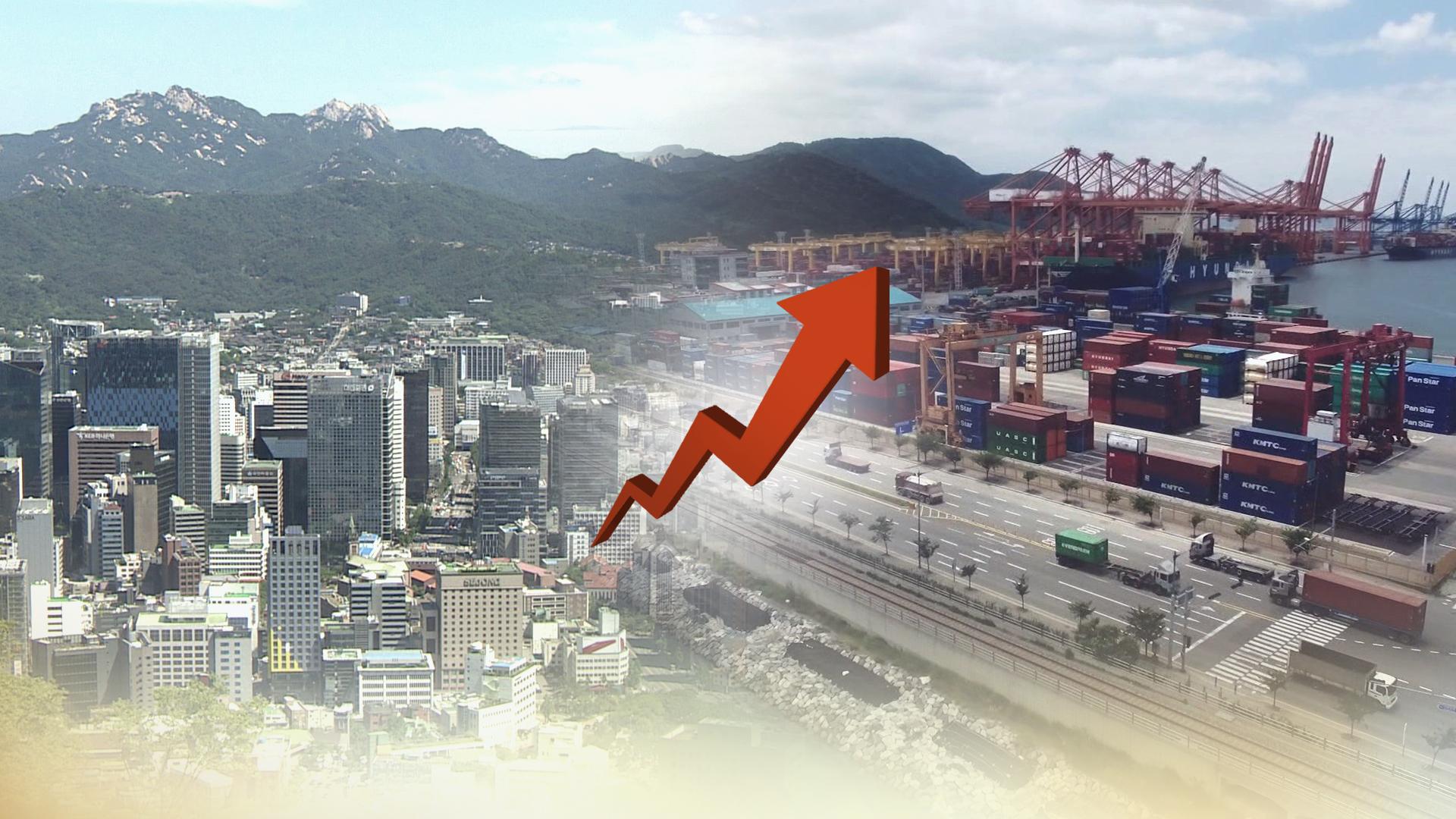 11월 수출, 한 달 만에 증가세 전환