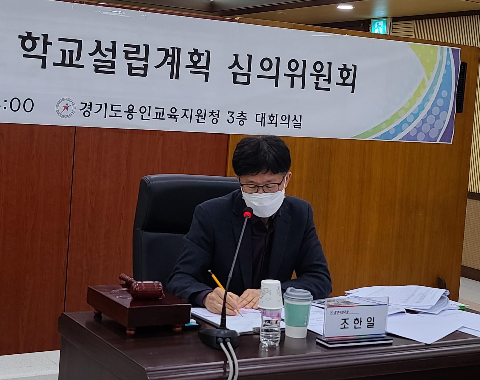 고유초중학교 학교계획심의위 통과, <사진=경기도의회>