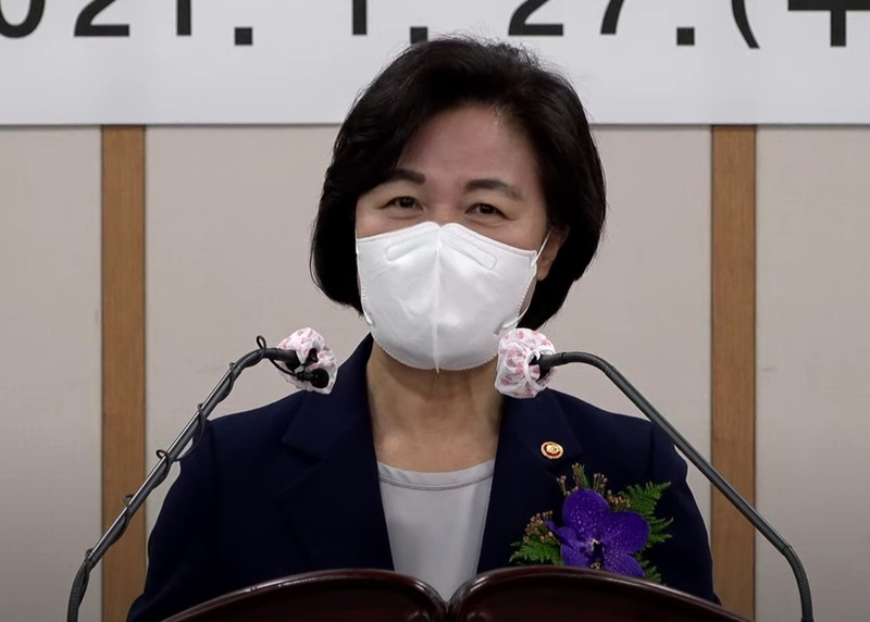 Former Justice Minister Choo Mi-ae (Photo: Yonhap News)