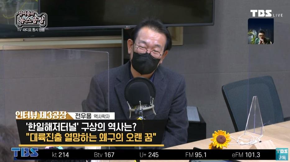 3일 TBS '김어준의 뉴스공장'에 출연한 전우용 역사학자