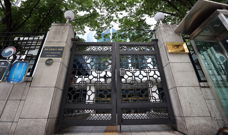 The Ministry of Foreign Affairs says it has been in consulations with allies about unblocking Iranian assets sitting in South Korean banks due to U.S. sanctions. (Photo: Yonhap News)