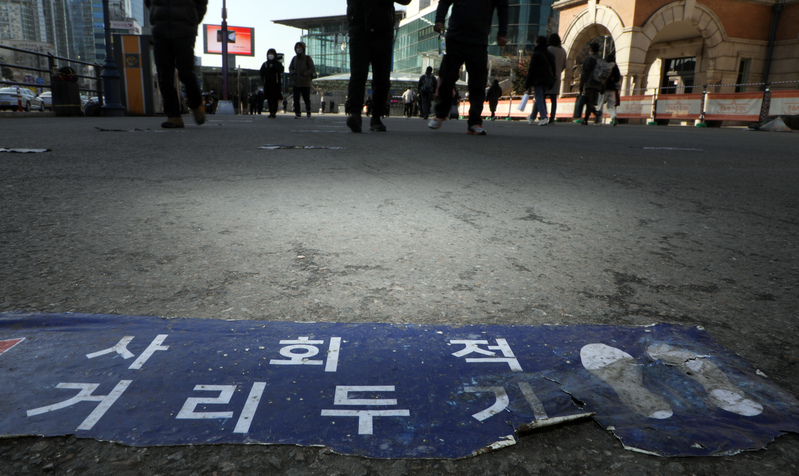 A sign on the ground near a COVID-19 testing site in Seoul reminds people to keep a safe physical distance from others. (Photo: Yonhap News)