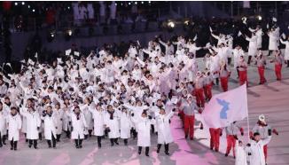 평창동계올림픽 개막식 동시 입장하는 남북 선수단