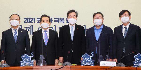 당정청, 4차 재난지원금 규모 논의
