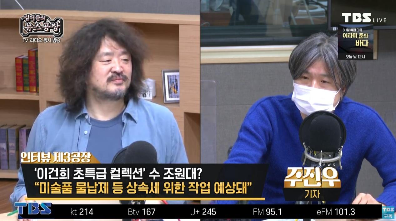 1일 TBS '김어준의 뉴스공장'에 출연한 주진우 기자